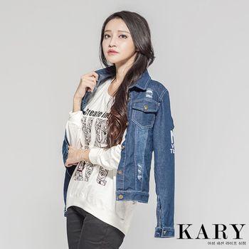 【KARY】韓版帥氣個性N5字母短版牛仔外套