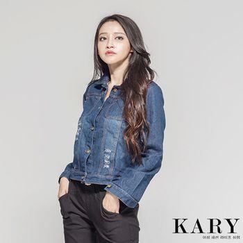 【KARY】韓版雜誌模特款率性短版刷破牛仔外套