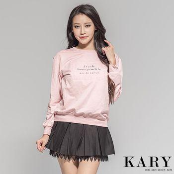 【KARY】韓版素色簡約字母boneysuckle 薄長袖上衣
