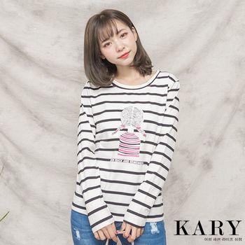 【KARY】韓版唯美小女孩條紋長袖上衣T恤