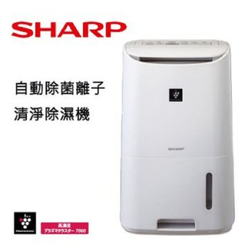 《SHARP 夏普》 6.5公升清淨除濕機(DW-F65HT-W)