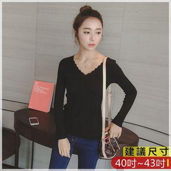 WOMA-X727韓款性感V領顯瘦上衣(黑)WOMA中大尺碼上衣X727
