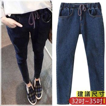 WOMA-X744韓款鬆緊腰休閒牛仔長褲(藍)WOMA中大尺碼長褲X744