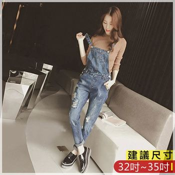 WOMA-X743韓款磨破刷舊感高腰牛仔吊帶褲(藍)WOMA中大尺碼長褲X743