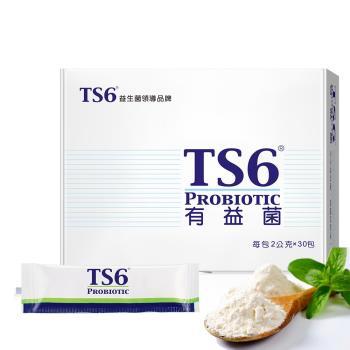 TS6 益生菌 有益菌(2g)x30包