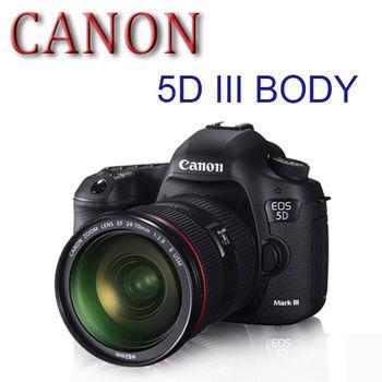 [送64G卡+原電]Canon EOS 5D Mark III 單機身(公司貨)*