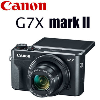 Canon PowerShot G7X Mark II (公司貨)*