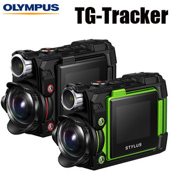 {送專用鋰電池}Olympus TG-Tracker 防水運動攝影機 (公司貨)*