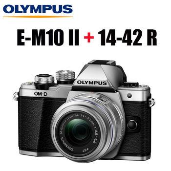 {送電池+原廠包}OLYMPUS OM-D E-M10 Mark II +14-42mm II KIT組 (公司貨)*