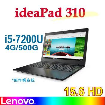 Lenovo 聯想 ideaPad 310 80TV00RHTW 15.6吋 i5-7200U 2G獨顯 500G DVD NO OS 多媒體效能筆電
