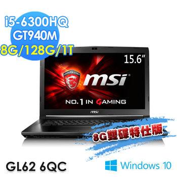 MSI 微星 GL62 6QC-497TW 15.6吋 i5-6300HQ GT940M 電競筆電 8G雙碟特仕版