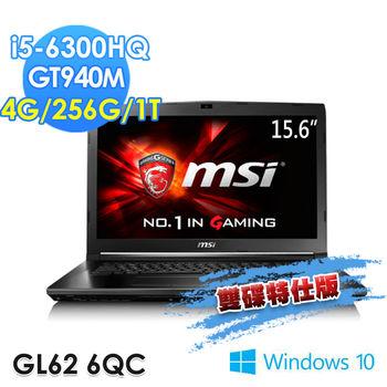 MSI 微星 GL62 6QC-497TW 15.6吋 i5-6300HQ GT940M 電競筆電 雙碟特仕版