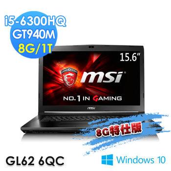 MSI 微星 GL62 6QC-497TW 15.6吋 i5-6300HQ GT940M 電競筆電 8G特仕版