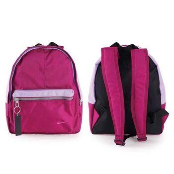 【NIKE】男女兒童經典後背包-雙肩包 紫桃紅