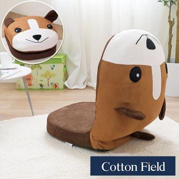 棉花田【頑皮狗】可愛動物仿麂皮折疊和室椅