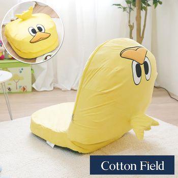 棉花田【呱呱鴨】可愛動物仿麂皮折疊和室椅