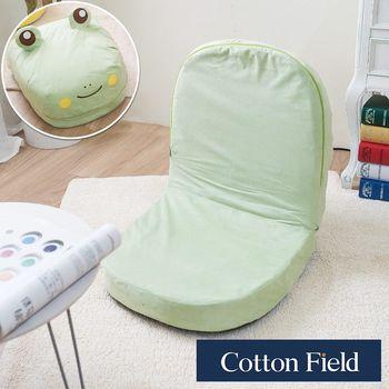 棉花田【小綠蛙】可愛動物仿麂皮折疊和室椅