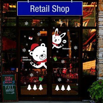 時尚壁貼 - 歡樂聖誕熊