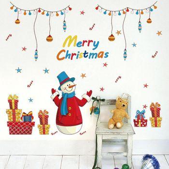 時尚壁貼 - 雪人聖誕派對