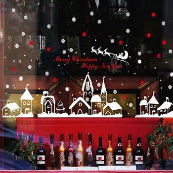 時尚壁貼 - 白色聖誕小鎮