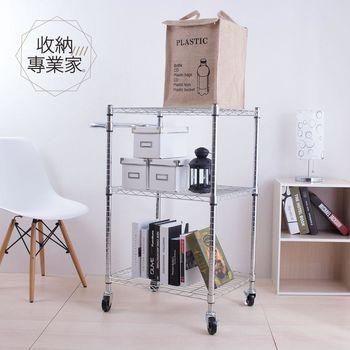【收納專業家】鐵力士空間輕型三層置物架45X60X90cm
