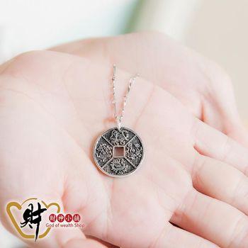 鎮煞-四神獸項鍊(925純銀)《含開光》【財神小舖】化解、淨化磁場