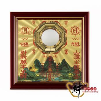 【財神小舖】銅板凸鏡-山海鎮(中)-7寸《含開光》辟邪、鎮煞兼旺財