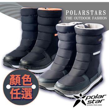PolarStar 男 保暖雪鞋│雪靴│冰爪 『顏色任選』 P16629