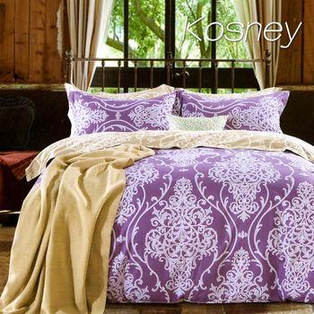 【KOSNEY】 賽洛華庭 精梳棉單人床包雙人被套組MIT台灣製造