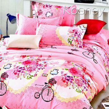 【KOSNEY】 愛的城堡 精梳棉單人床包雙人被套組MIT台灣製造