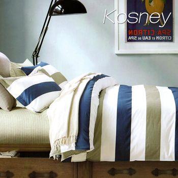 【KOSNEY】 太平輪 精梳棉單人床包雙人被套組MIT台灣製造