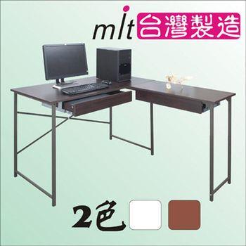 BuyJM L型工作桌附2抽屜/電腦桌寬140*120cm(胡桃木)