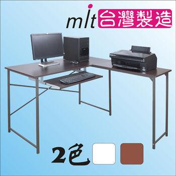 BuyJM L型工作桌附鍵盤架/電腦桌(寬140*120)(胡桃木)
