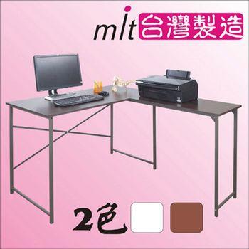 BuyJM L型工作桌/電腦桌寬140*120cm/(胡桃木色)