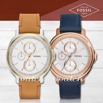 【FOSSIL】雜誌推薦款_三眼時尚晶鑽_女錶(ES3523/ES3832)