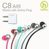 hoomia C8 Air金屬魔球入耳式立體聲耳機 航空版