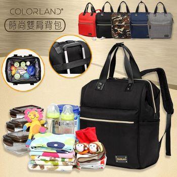Colorland大容量大開口時尚簡約後背包