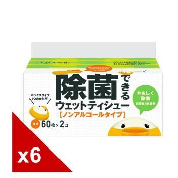 大王elleair 小鴨抗菌濕紙巾補充包不含酒精(60片x2/盒)* 6入