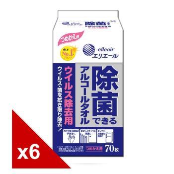 大王elleair抗菌濕紙巾補充包加強版(70抽/包) * 6入