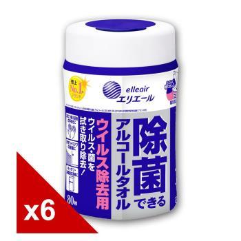 大王elleair抗菌濕紙巾加強版(80抽/罐) * 6入
