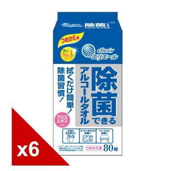 大王elleair抗菌濕紙巾補充包(80抽/包) * 6入