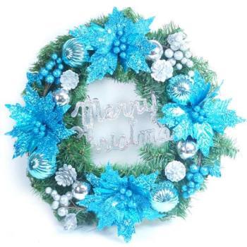 20吋大浪漫歐系聖誕花裝飾綠色聖誕花圈(霜藍花銀系)(台灣手工組裝出貨)