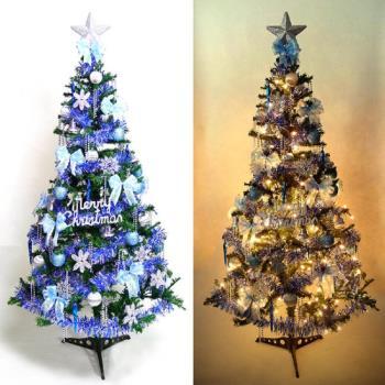 超級幸福10尺/10呎(300cm)一般型裝飾綠聖誕樹(+藍銀色系配件組+100燈鎢絲樹燈7串)