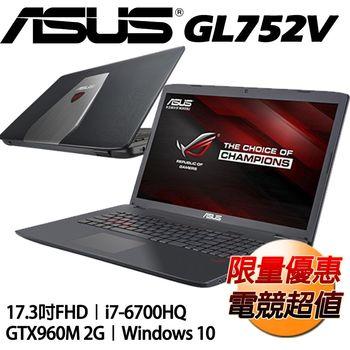 ASUS 華碩 GL752VW 17.3吋FHD i7-6700HQ 1TB+128G 獨顯GTX960 2G 大螢幕電競筆電