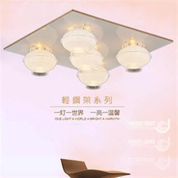 【光的魔法師 Magic Light】玉荷 美術型輕鋼架燈具 [ 五燈 ]