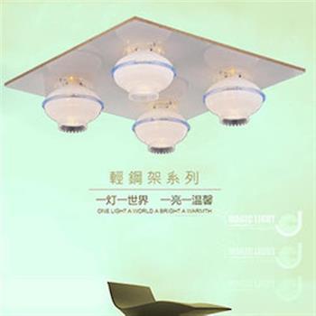 【光的魔法師 Magic Light】藍玉荷 美術型輕鋼架燈具 [ 四燈 ]