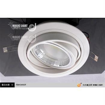 15公分 光的魔法師 LED 崁燈 - 可旋轉角度 LED AR111崁燈 圓形AR111嵌燈