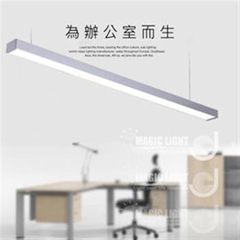 【光的魔法師 Magic Light】辦公照明燈具 現代簡約LED用辦公燈具 [銀色方形款] LED單管