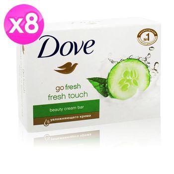 【美國  Dove】香皂(小黃瓜) 135g 8入組