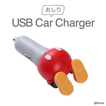 迪士尼 翹屁屁系列 車用充電器 - 米奇